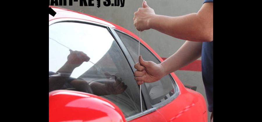 5 способов открыть автомобиль без ключа
