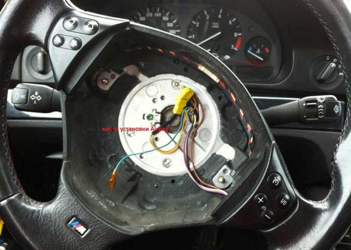 Демонтаж Airbag